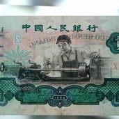 广州钱币回收