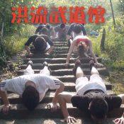 杭州跆拳道培训
