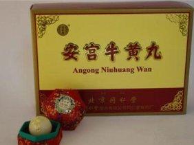 北京回收安宫牛黄丸85年的能卖多少钱
