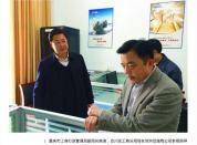 重庆工商局副局长陈速