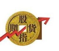 股指期货【中衍期货产品】
