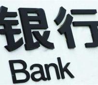 香港人外籍人士深圳房产抵押银