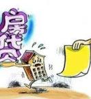 武汉贷款负债高逾期了怎么办?(武汉房屋贷款)