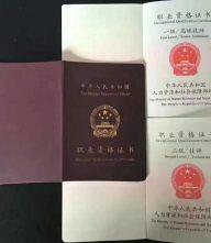 天津职业技能鉴定资格证(可用于落户加分)企业升资质