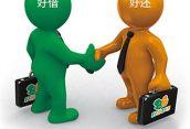 武汉专业房屋抵押贷款,信用贷款,无