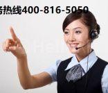 深圳三菱空调售后维修电话是什么