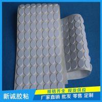 缓冲eva泡棉垫 eva防滑垫 防撞eva胶垫