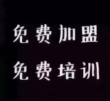 上海尚赫养生加盟