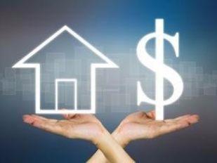住房贷款房贷房产贷款