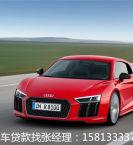 什么是广州汽车不押车贷款呢?