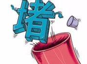 马桶吸如何使用?马桶疏通器使用方法是什么?