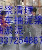 杭州管道疏通高压清洗,化粪池隔油池清理抽粪,管道清淤封堵检测