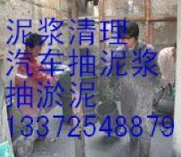 杭州管道疏通高压清洗,化粪池