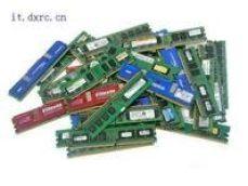 昌平区所有电脑服务器内存条回收