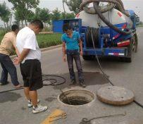 杭州上城区管道疏通