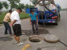 广州增城中新镇管道疏通 清理化粪池 管道开挖