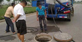 北京昌平区化粪池清理