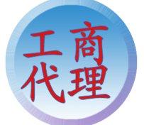 南京鼓楼区注册公司,简易流程
