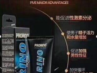 郑州成人用品店