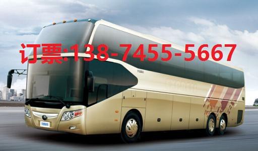 怀化直达佛山汽车票价咨询13874555667票价咨询