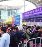 第23届华南国际印刷展暨2016中国国际标签展完美
