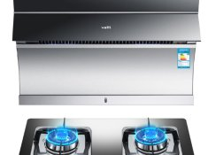 优惠价出售冰箱 冰柜 热水器  燃气灶 欢迎看货议