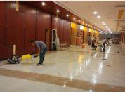 地板清洗打腊