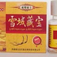 上海保健品