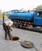 扬州广陵区疏通下水道
