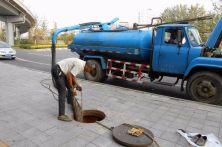 北京丰台区污水池清理