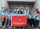 MBA面授班|广州MBA培训