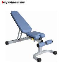 苏州英派斯IFFID哑铃可调训练凳卧推椅哑铃训练器