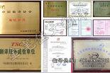 宣传手册翻译 企业宣传册翻译 企业宣传片翻译