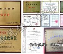 宣传手册翻译 企业宣传册翻译
