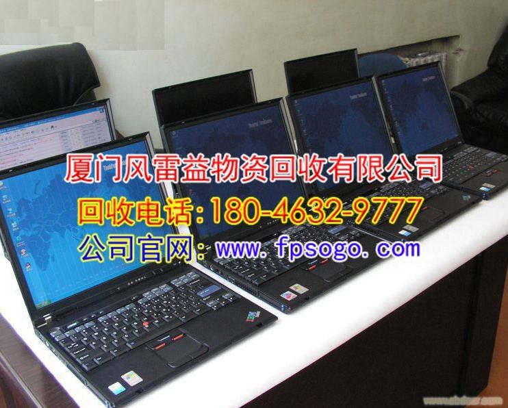 漳浦废不锈钢回收多少钱一斤-回收电话:18046329777