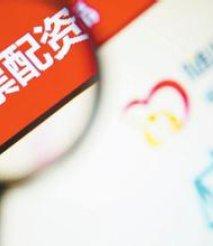 镇江股票配资金管理的重要性和技巧