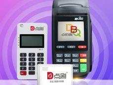 pos机办理的商户在刷卡时要注意的一些问题!