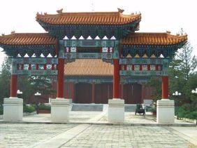 河北怀来中华永久陵园