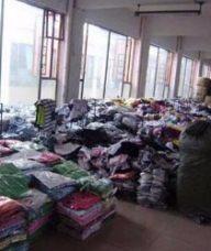 服装厂库存回收
