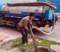 宁波江东区管道疏通|化粪池清