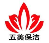 上海青浦地毯清洗公司有哪些比