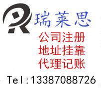 南昌公司进出口权申请流程