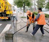 高压水射流的应用与特点--乌鲁木齐高压清洗管道