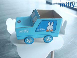 米菲小汽车箱体