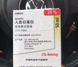 北京回收药品公司