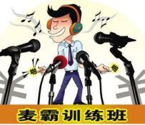 深圳学唱歌