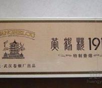 北京回收烟酒,北京烟酒回收,