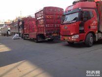 成都到北京物流专线