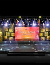 呼和浩特宣傳片制作多機位拍攝直播導播 維納傳媒