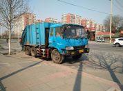 北京出租密封式压缩垃圾清洁车